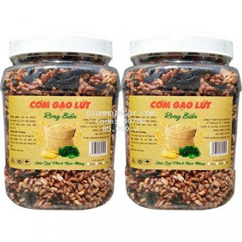 1Kg Cơm Gạo Lứt Sấy Rong Biển Giòn Ngon Thương Hiệu SK FOOD - Chay Mặn Đều Dùng Được