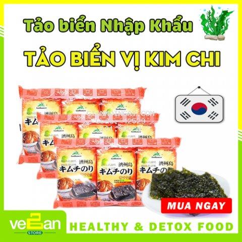 [ĂN VẶT GIẢM CÂN] Combo 3 Lốc Tảo Biển Vị Kim Chi 3 Lốc x 3 Gói x 5gr - Vegan Store - Ăn là ghiền - Healthy Snack - Nhập Khẩu Hàn Quốc - GODBAWEE