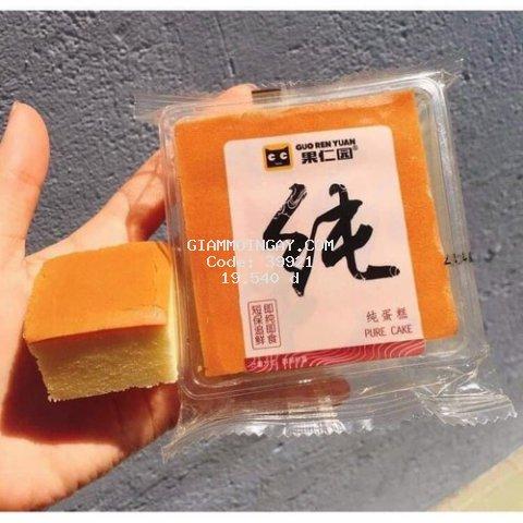 Bánh mông to Shougong