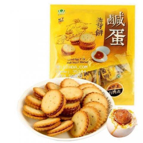 Bánh Quy Trứng Muối Đài Loan Gói 180gr & 500gr