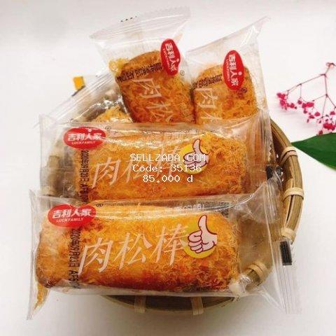 Bánh Ruốc Chà Bông Đài Loan (35gr) - 500gr & 1Kg