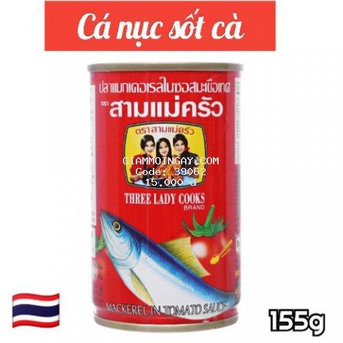 Cá mòi 3 cô gái - Cá nục sốt cà 155g HSD: 2023