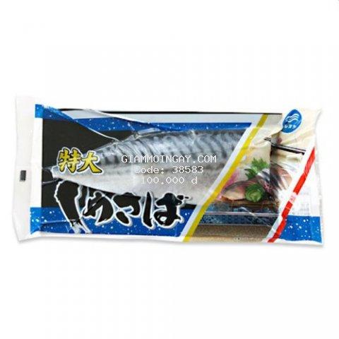 Cá saba ngâm dấm Nhật Bản shime saba