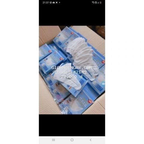 CHI TIẾT SẢN PHẨMSản phẩm của công ty Nam anh một hộp 10 cái khẩu