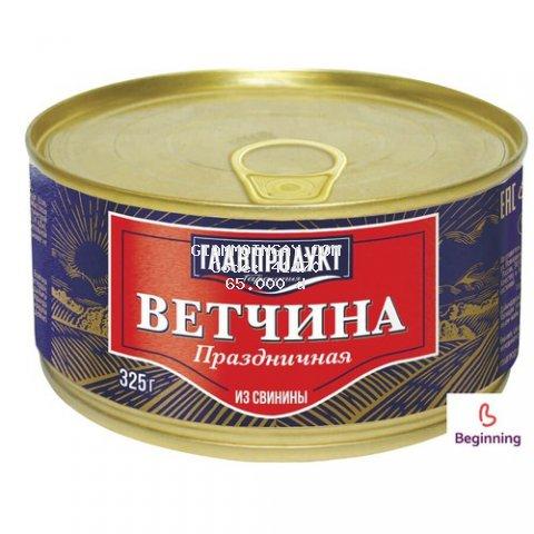 Dăm bông thịt lợn hộp (Nhập khẩu Nga) 325 gram