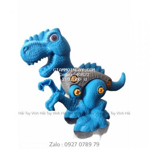 Đồ chơi khủng long lắp ráp, bộ gồm 4 con khác nhau, có thể tháo rời và thay đổi lắp ráp cho nhau được.