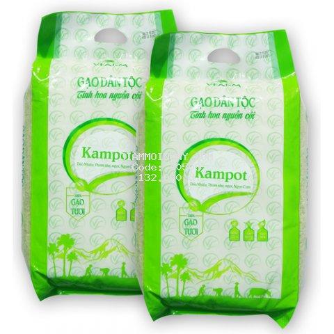 Gạo đặc sản Kampot 5KG - Gạo còn cám - Thơm ngon đặc biệt