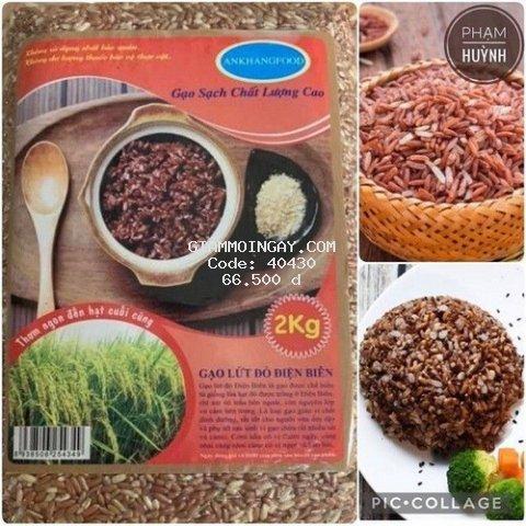 Gạo lứt dẻo Điện Biên không cần ngâm ăn kiêng,giảm cân,tiểu đường (2kg)