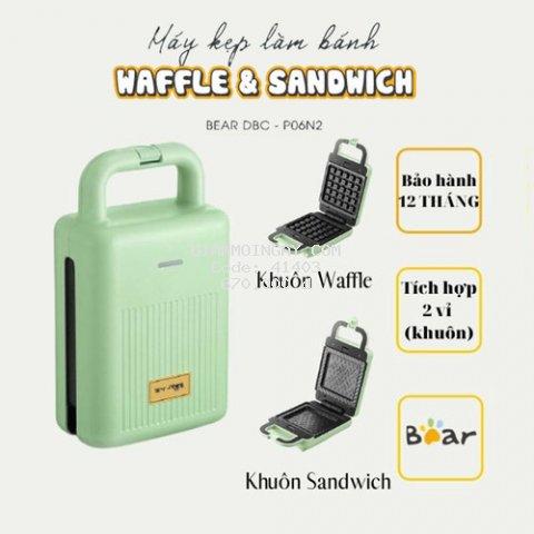 Máy kẹp bánh mỳ bear loại 2 bộ khuôn rời (kèm khay waffle)