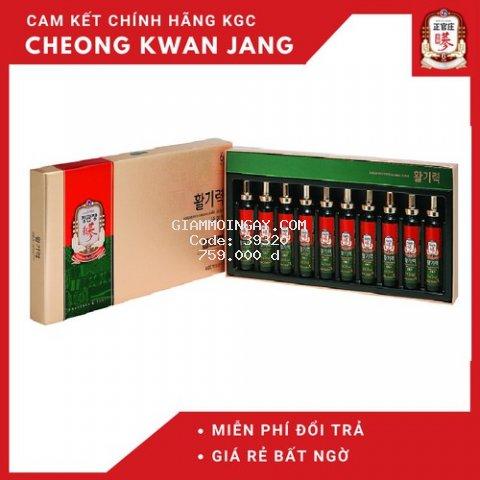Nuớc Uống Bổ Dưỡng Hồng Sâm Hwal Gi Ruk 10 Ống   Kgc Hàn Quốc