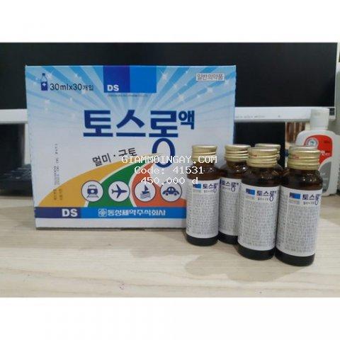 Nước uống chống say tàu xe DONGSUNG Hàn Quốc chai 30ml thùng 30 chai