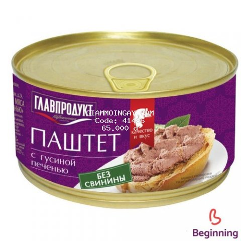 PATE GAN NGỖNG GLAVPRODUCT 315gram (Hàng nhập khẩu Nga)