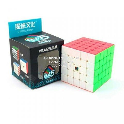 Rubik 5x5 Stickerless MoYu MeiLong Rubic 5 Tầng
