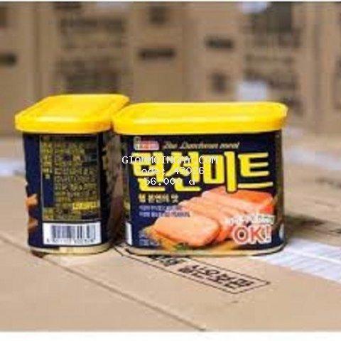 Thịt hộp Hàn Quốc DATE 2024 340G