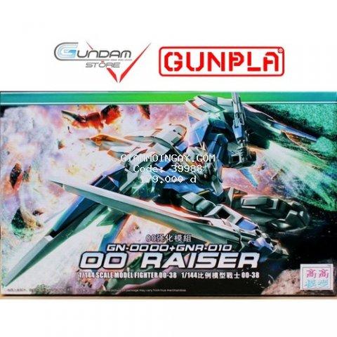 TT Hongli Mô Hình Gundam HG 00 Raiser 1/144 Đồ Chơi Lắp Ráp Anime