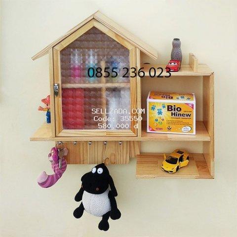 Tủ y tế gỗ đẹp (có treo chìa khóa và kệ trang trí)